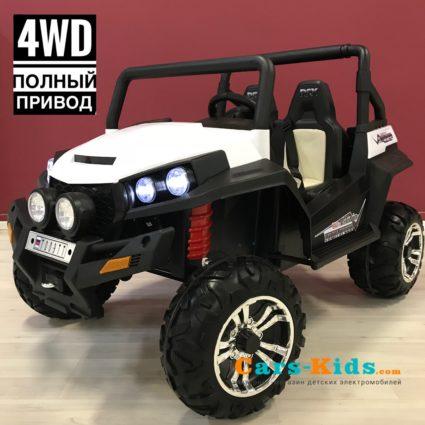 Электромобиль двухместный BUGGY S2588 белый (полный привод, резиновые колеса, кожаное кресло, пульт)